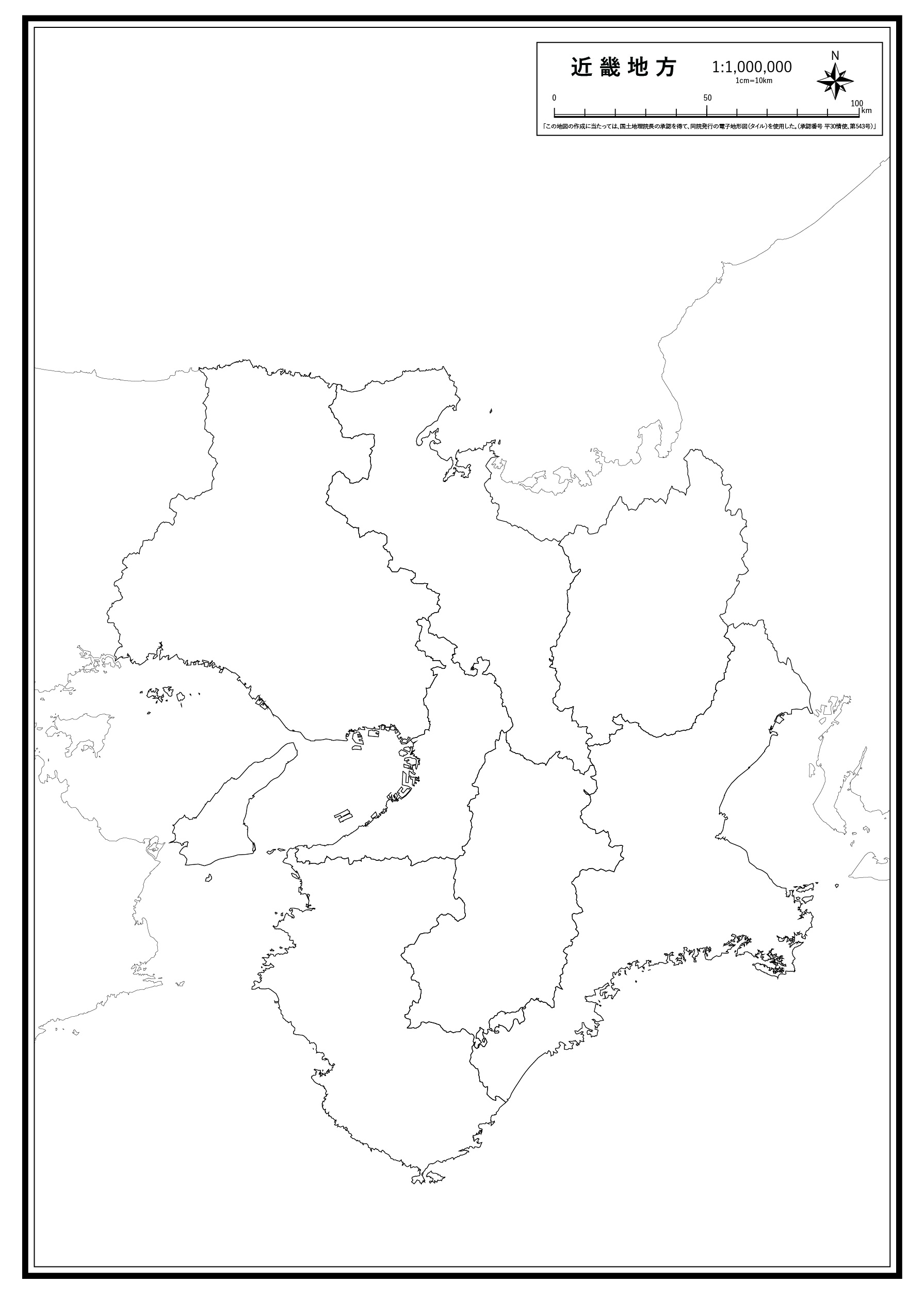 近畿 地方 地図